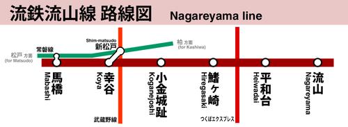 500px-Nagareyama_linemap.png