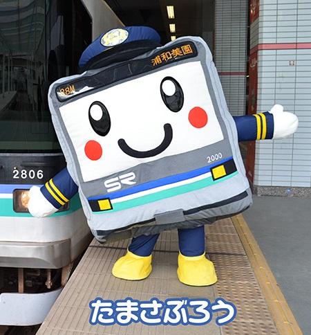 tamasaburo01.jpg